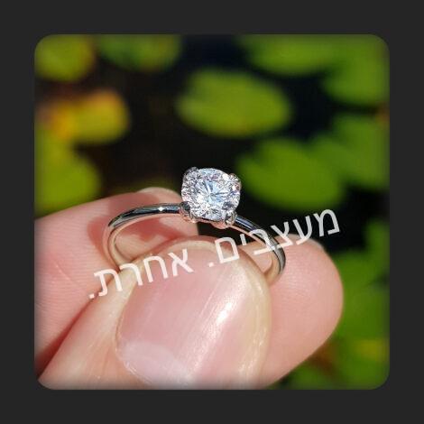 טבעת אירוסין דגם עלים