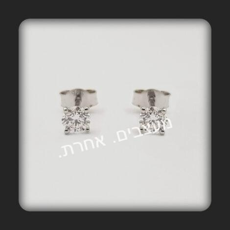 Martini Earrings 0.50ct