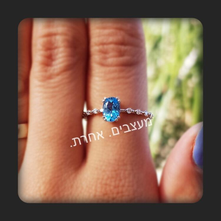 Nataly ring